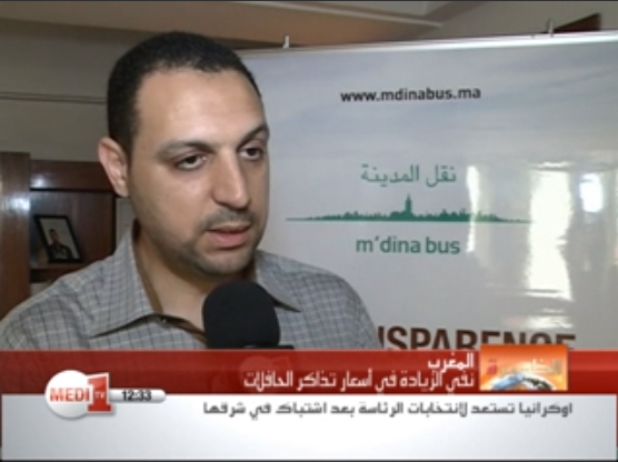 Medi1TV_News_12H30_24Mai2014